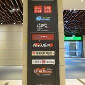 Citylink, 臺北市, 信義區, 松山路, 松山車站