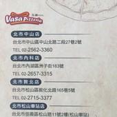 瓦薩比薩(Vasa Pizzeria)(北市松山車站店), 名片