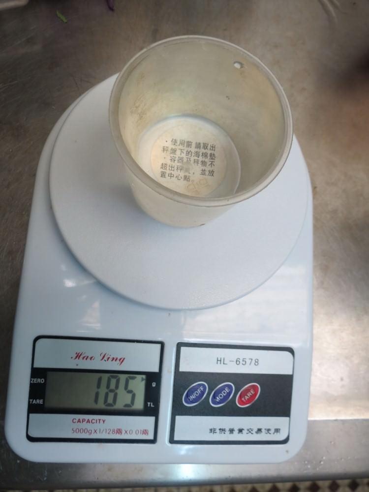 自製麥芽糖, 洗米杯