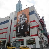 Movie, 黃飛鴻之英雄有夢 (Rise of the Legend), 廣告看板, 信義威秀影城