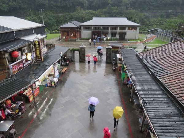 猴硐貓村,猴硐車站