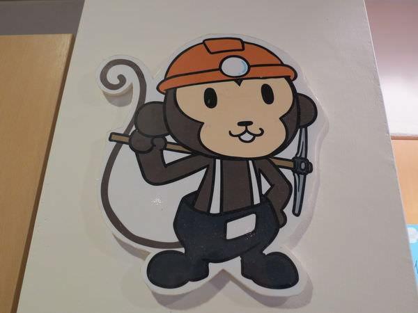 猴硐貓村, 猴子圖案