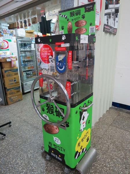 猴硐貓村, 貓咪商店