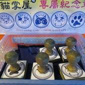 猴硐貓村, 貓咪印章
