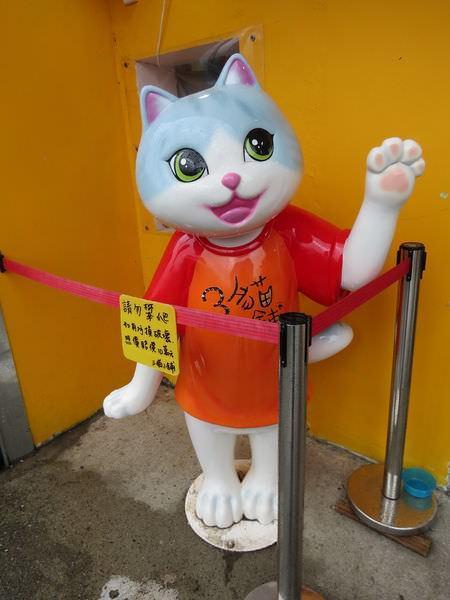猴硐貓村, 貓咪作品