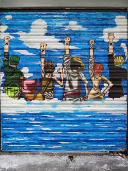 台中動漫彩繪巷(海賊王彩繪), 海賊王