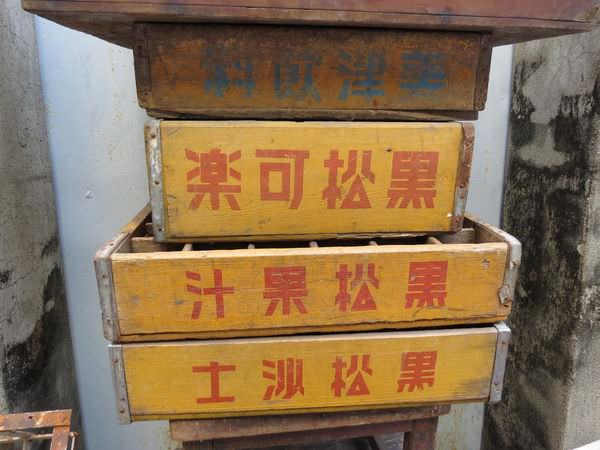 台中動漫彩繪巷(海賊王彩繪), 古早飲料箱