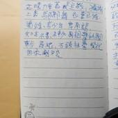 行走TIT, 公共電視, 第6集 再現知本榮光, 台東-知本, 卑南族, 心得速記