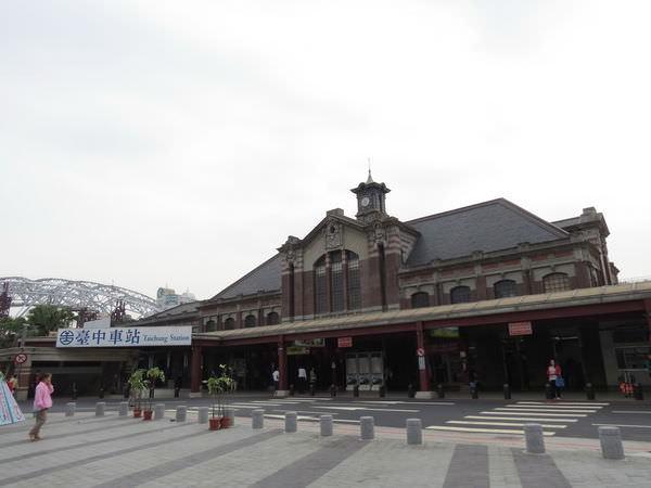 台中火車站, 臺中市, 中區