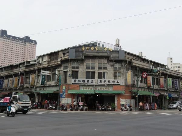台中第二市場, 台中市, 中區, 三民路二段