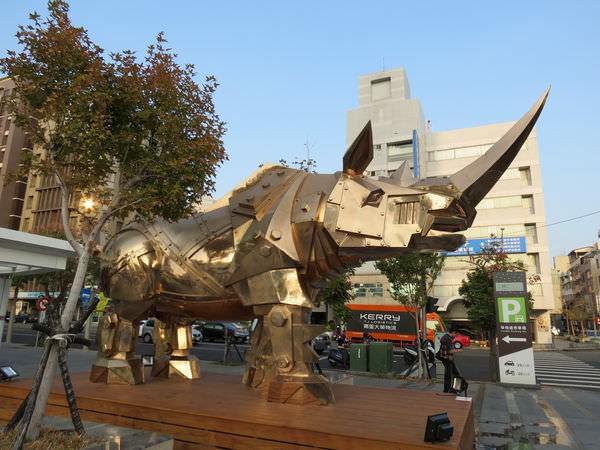 草悟廣場, 台中市, 西區, 犀牛