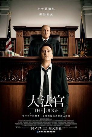 Movie, The Judge (大法官) (法官老爹) (辯父律師), 電影海報