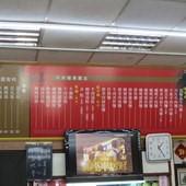 真極品牛肉麵專賣店(金湖店), 台北市, 內湖區, 金湖路