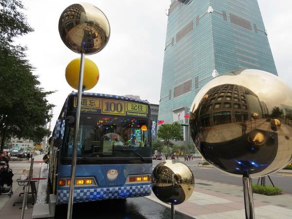 幾米月亮公車, 台北市, 信義區
