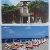 明信片, 旅行台灣(肉魯)