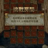 App, 逃出豪宅(Escape The Mansion), Level 205