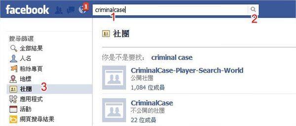 臉書(Facebook)社團