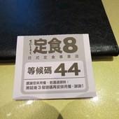 爭鮮定食8(江翠店), 新北市, 板橋區, 文化路二段, 捷運江子翠站