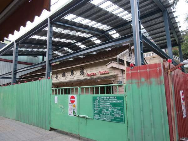菁桐車站, 新北市, 平溪區