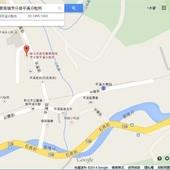 Google, 新北市政府警察局瑞芳分局平溪分駐所