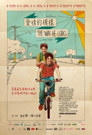 Movie, Hoje Eu Quero Voltar Sozinho (愛情的模樣) (爱,简单) (男孩像他) (The Way He Looks), 電影海報