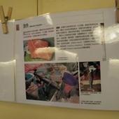 漁僮小舖(永春店), 台北市, 信義區, 虎林街, 捷運永春站