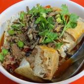 古早厝豆腐美食料理, 清蒸臭豆腐(中辣)