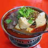 古早厝豆腐美食料理, 麻辣鴨血臭豆腐(中辣)
