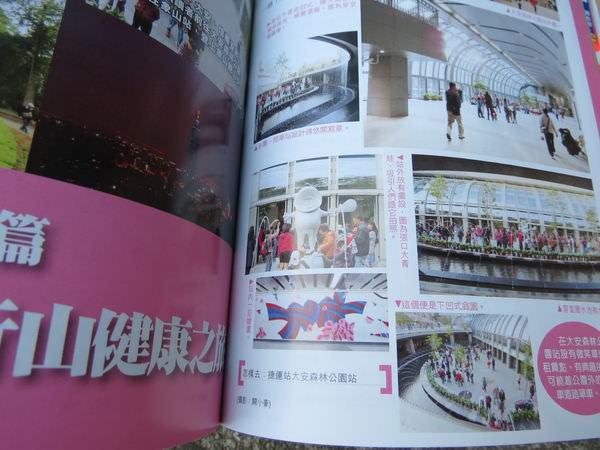 香港旅遊書刊