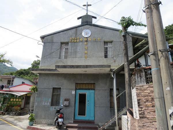 松羅教會(宜蘭縣大同鄉松羅村)