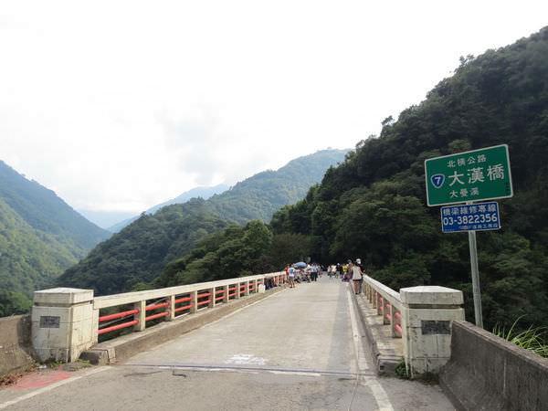 北橫公路(大漢橋)
