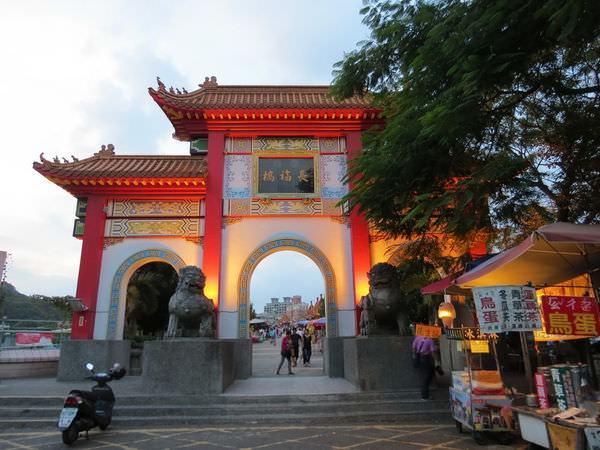 長福橋(新北市三峽區)