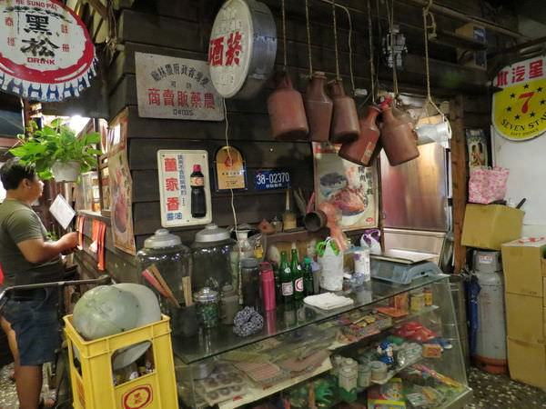 東道飲食亭(新北市三峽區仁愛街)