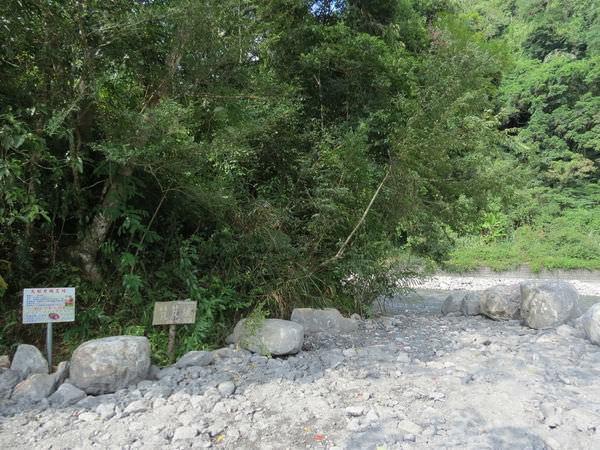 梵梵溪(宜蘭縣大同鄉英士村)
