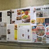 牛店 精燉牛肉麵, 台北市, 萬華區, 昆明街, 捷運西門站