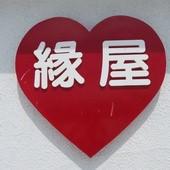 七股鹽山, 台南市, 七股區