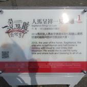 七股鹽山, 一見雙雕, No.01