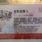 七股鹽山, 一見雙雕, No.12