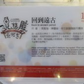 七股鹽山, 一見雙雕, No.14