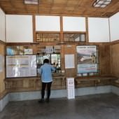 香山車站,新竹市,香山區