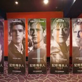 Movie, The Giver(記憶傳承人:極樂謊言)(赐予者), 廣告看板, 信義威秀