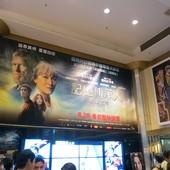 Movie, The Giver(記憶傳承人:極樂謊言)(赐予者), 廣告看板