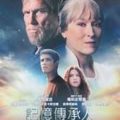Movie, The Giver(記憶傳承人:極樂謊言)(赐予者), 電影DM