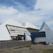 台鹽博物館, 台南市, 七股區