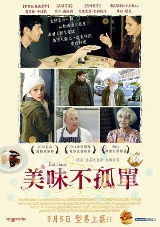 Movie, Delicious(美味不孤單), 電影海報