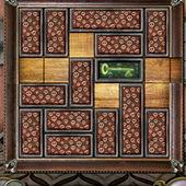 App, 逃出豪宅(Escape The Mansion), Level 195, 解法
