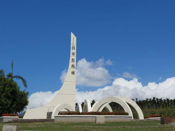 北回歸線紀念碑(花東縱谷), 花蓮縣, 瑞穗鄉