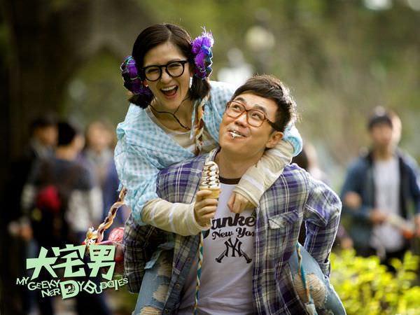 Movie, 大宅們(大宅男)(My Geeky Nerdy Buddies), 電影劇照