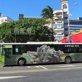 Movie, Teenage Mutant Ninja Turtles(忍者龜:變種世代)(忍者神龟)(忍者龜:變種新任務), 廣告看板, 公車
