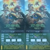 Movie, Teenage Mutant Ninja Turtles(忍者龜:變種世代)(忍者神龟)(忍者龜:變種新任務), 特映會
